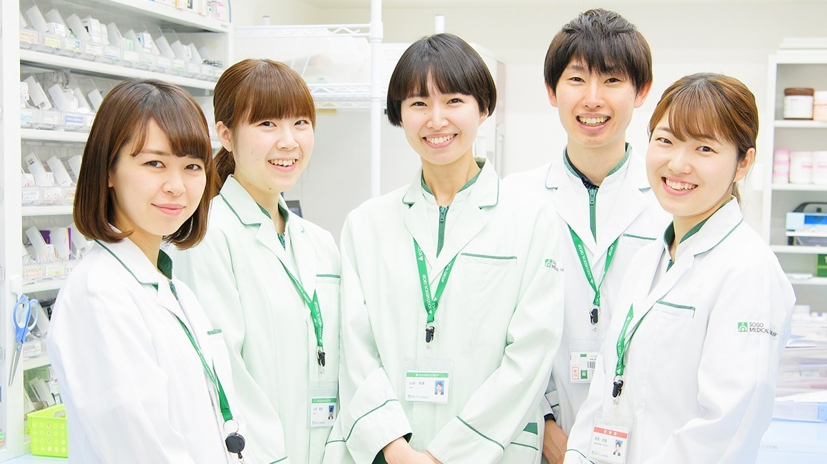 そうごう薬局水戸店(医療事務/受付の求人)の写真:【そうごう薬局】 薬剤師とともに、患者さんに寄り添ったケアを行っています