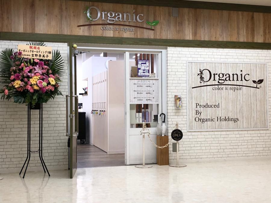 Organic イオンスタイル東神奈川店の画像