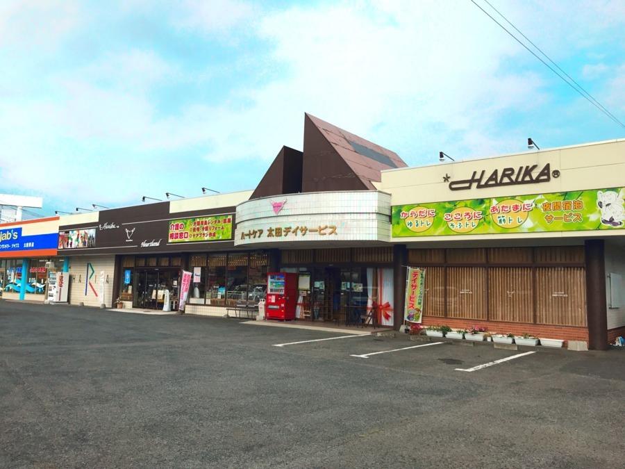 ハートケア太田デイサービスの画像