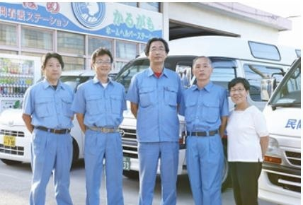在宅サービス事業所の画像