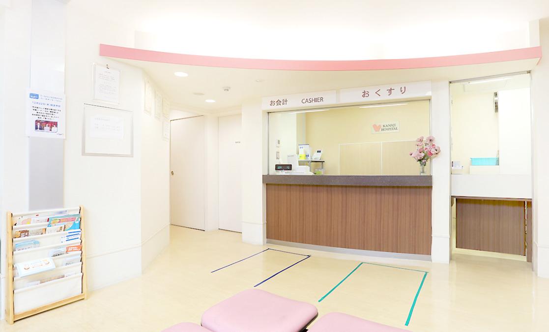 金地病院の画像