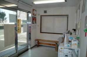ホワイトローズ薬局の画像