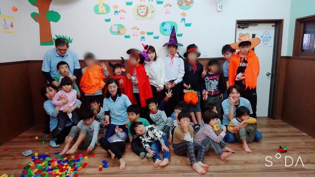 児童福祉支援サービスkiitos!の画像