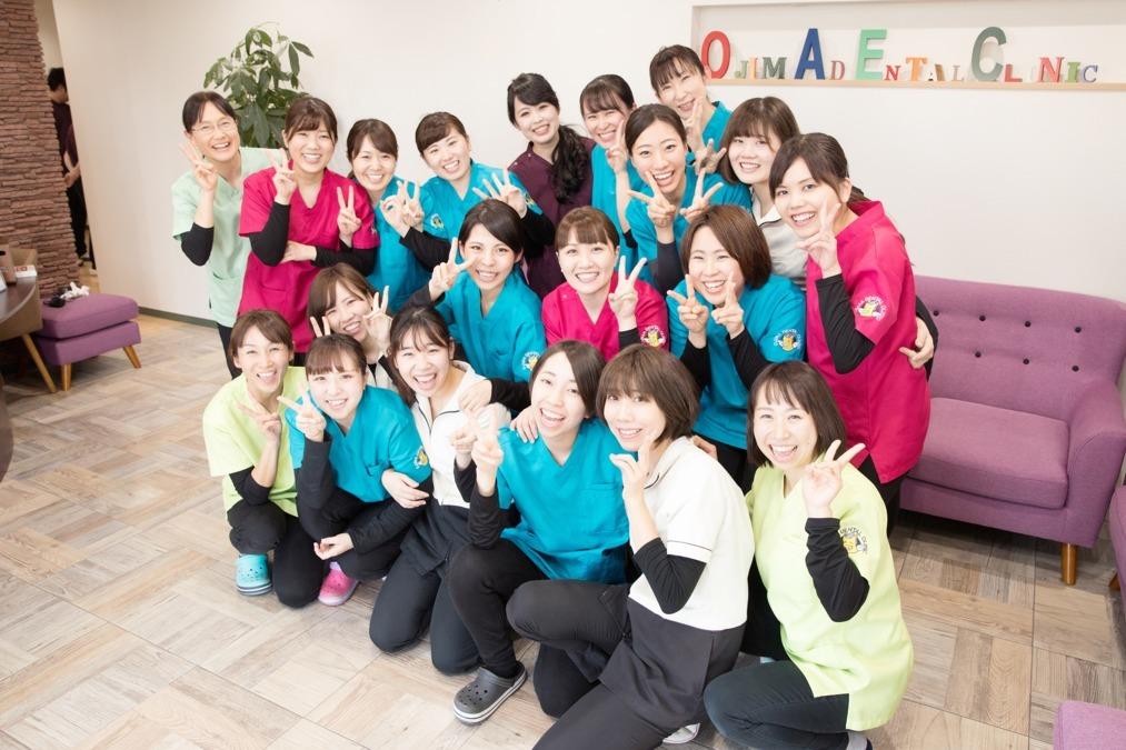 医療法人社団 絆尚会 尾島デンタルクリニック(歯科助手の求人)の写真: