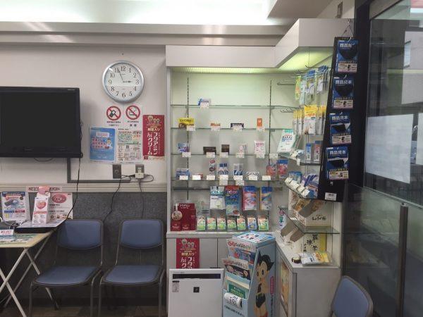 雄飛堂薬局 柳原店の画像