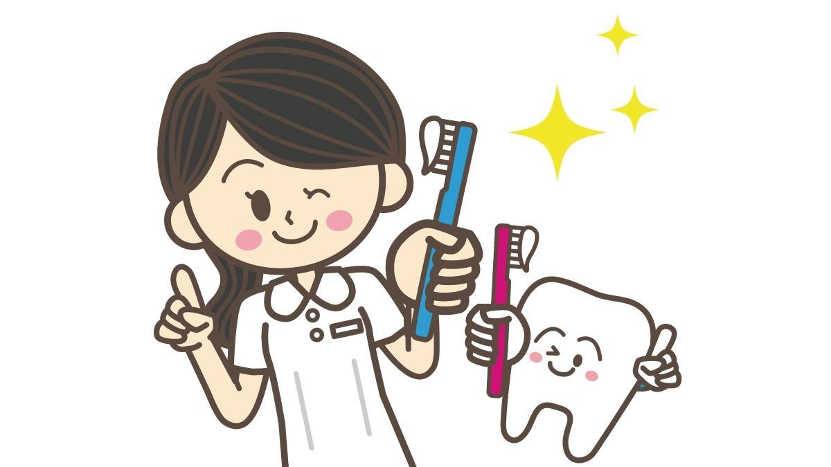 やまだ歯科医院(歯科衛生士の求人)の写真1枚目: