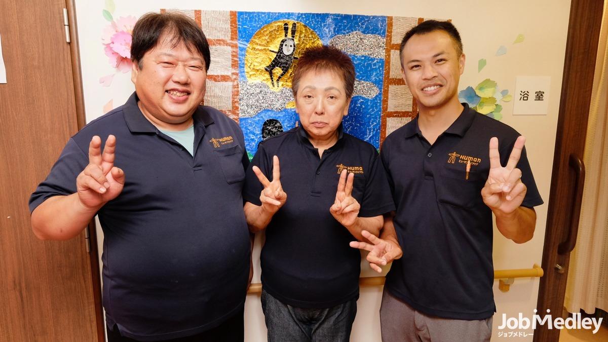 ヒューマンライフケア菅仙谷グループホーム(介護職/ヘルパーの求人)の写真:ご自分のライフスタイルに合わせた働き方で、さまざまな世代の「人」を支えます