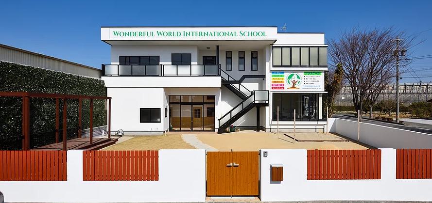 Wonderful World International Schoolの画像