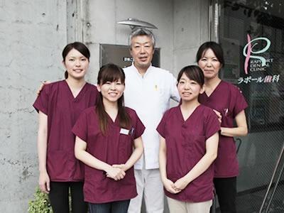 医療法人ラポール歯科の画像