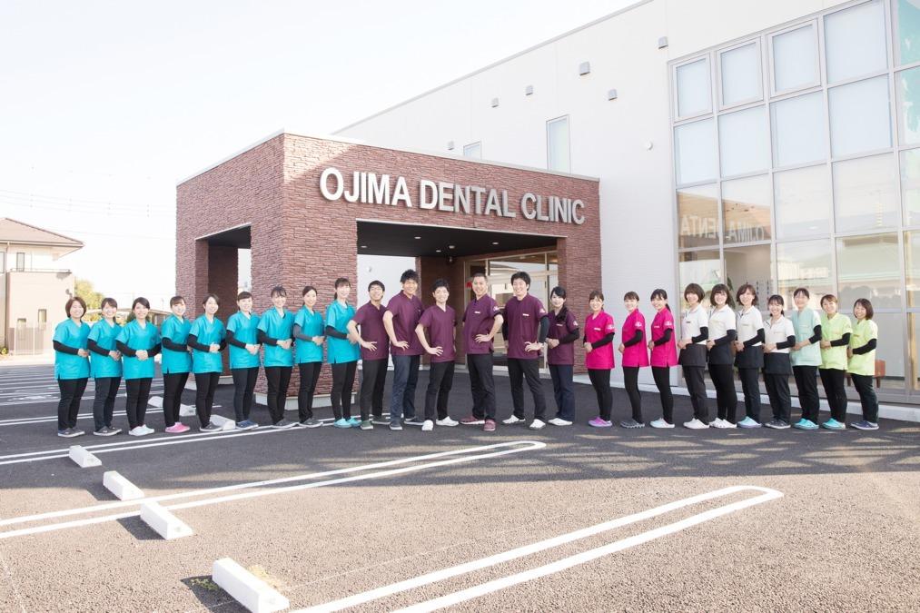 医療法人社団 絆尚会 尾島デンタルクリニックの画像