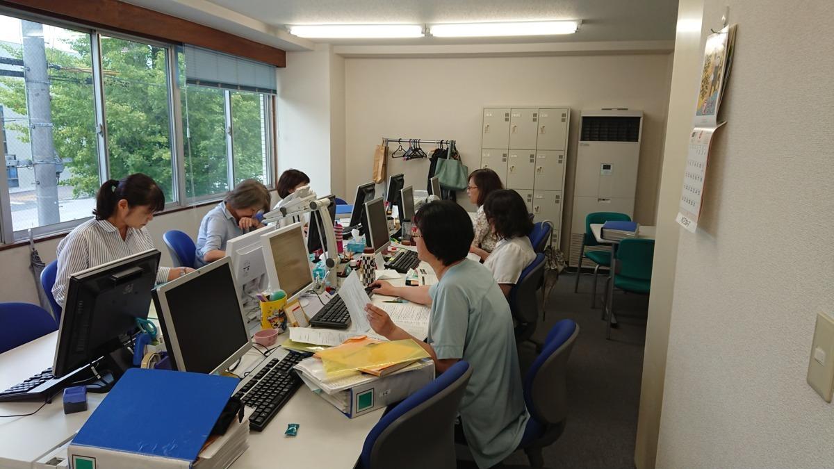 名古屋市南部認定調査センターの画像