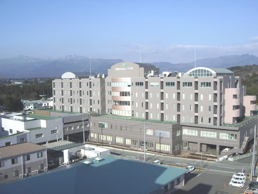 国際医療福祉大学病院(管理栄養士/栄養士の求人)の写真1枚目: