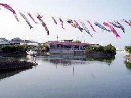 グループホーム三郎の家の画像