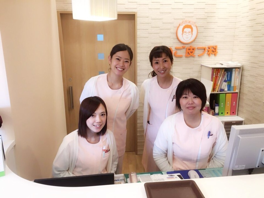 えいご皮フ科 大阪院(看護師/准看護師の求人)の写真: