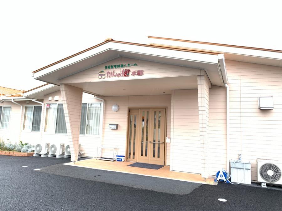 住宅型有料老人ホーム かしの樹富士見の画像