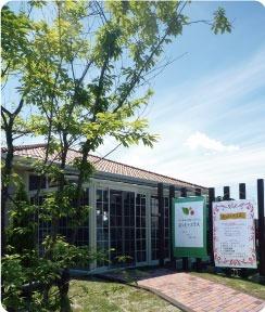 訪問看護ステーション暖和会の写真: