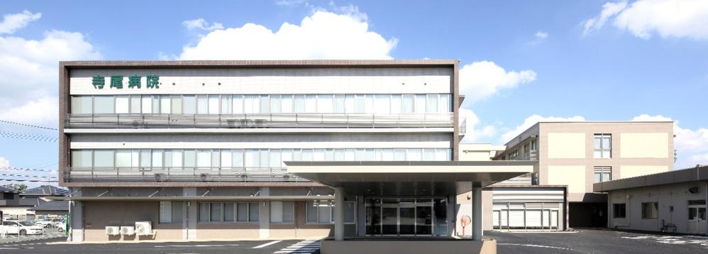 寺尾病院の画像