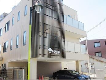 小規模多機能型居宅介護よびつ木(介護職/ヘルパーの求人)の写真1枚目: