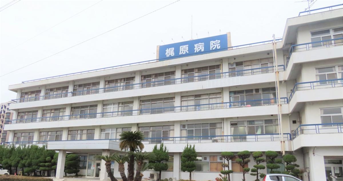 梶原病院の画像
