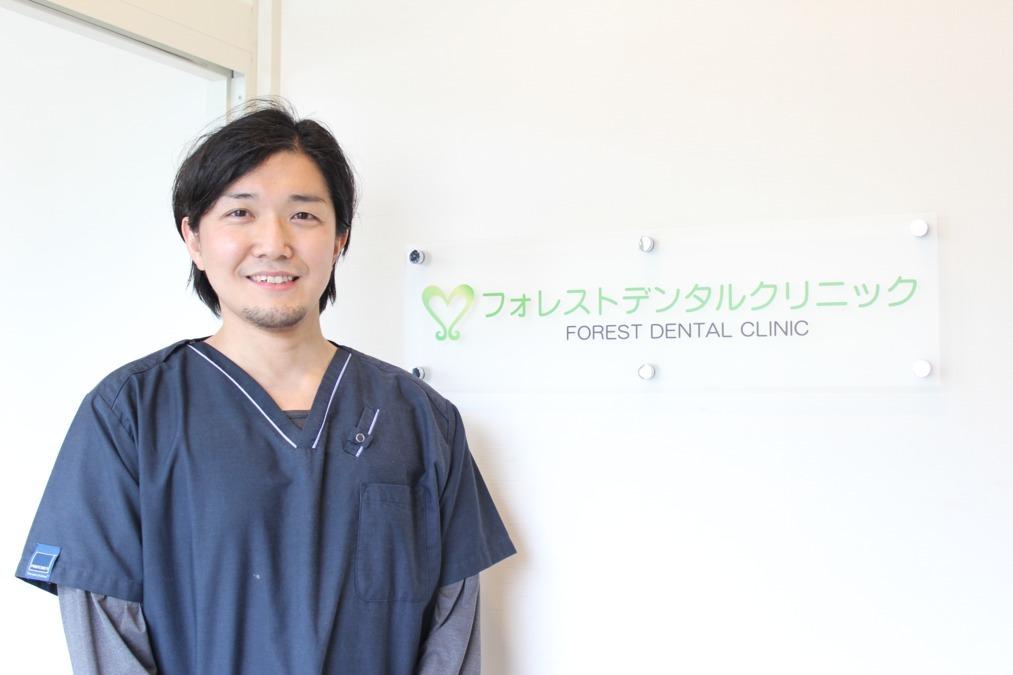 フォレストデンタルクリニック鴻巣(歯科医師の求人)の写真1枚目:
