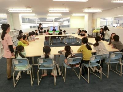 港区五色橋学童クラブの画像