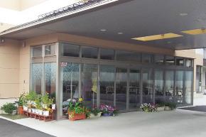 ふくちヘルパーサービスセンターの画像