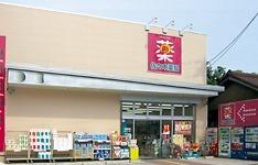 佐々木薬局 森店の画像