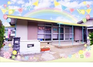 こぱんはうすさくら 志免桜丘教室の画像