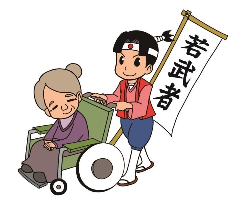 エプロンサービス若武者 神奈川事業所の画像
