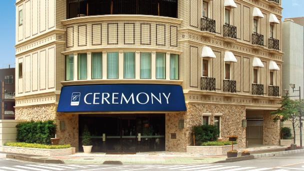 セレモニー 西川口ホールの画像