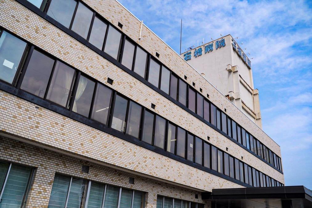 石橋病院の画像