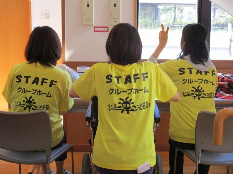 グループホーム1・2・Sun【夜勤専従】の画像