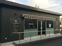 カイセイ調剤薬局 所沢店の画像