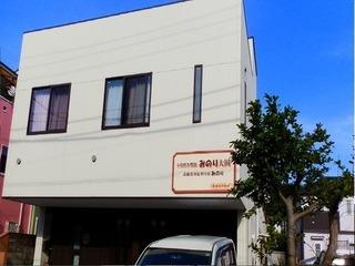 看護小規模多機能型居宅介護施設 みのり大岡の画像