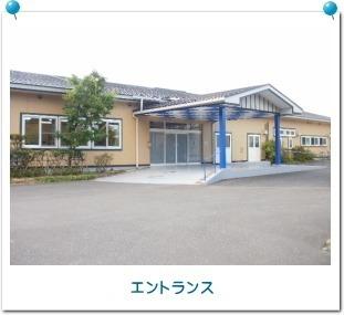 障がい者支援施設八太郎山療護園の画像