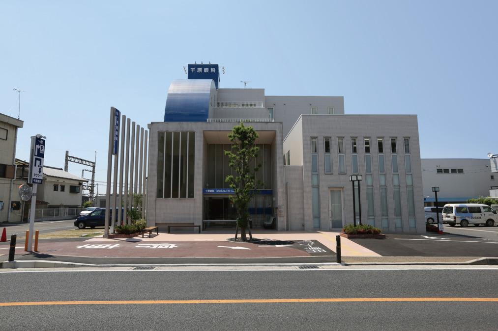 千原眼科医院の画像