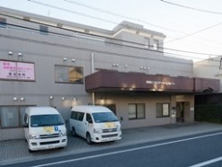 練馬区立豊玉デイサービスセンターの画像