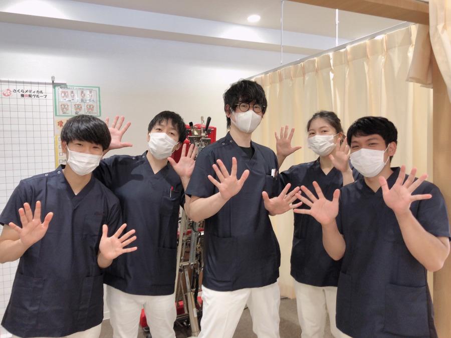 さくら鍼灸・接骨院 金沢八景駅前院の画像