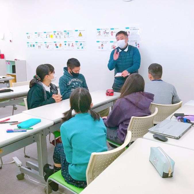 進学&就職支援 あなたが宝モノ 岸和田沼町教室の画像