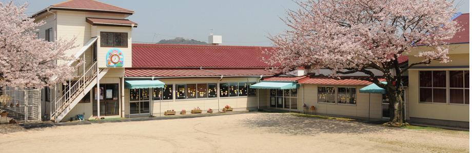 苅田第一幼稚園 の画像