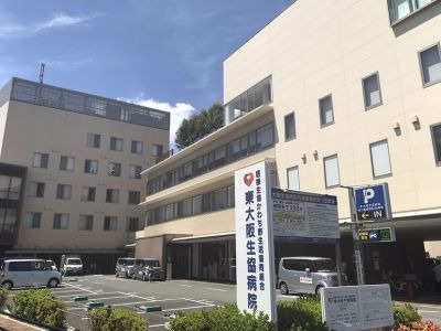 東大阪生協病院通所リハビリテーションの画像