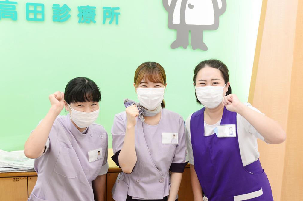 まつむら歯科 高田診療所(歯科医師の求人)の写真1枚目: