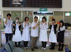 弘前調剤センターの画像