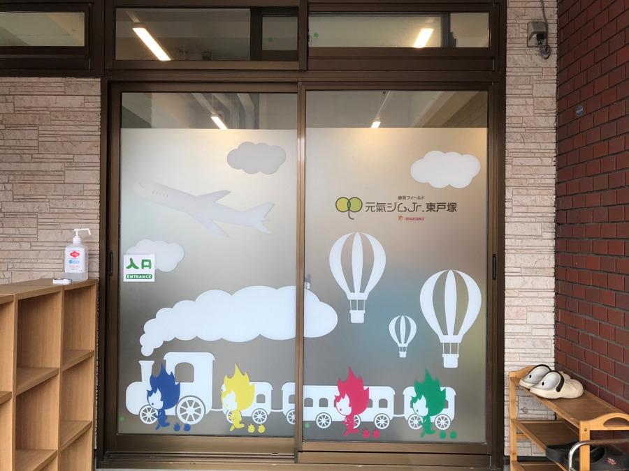 ルネサンス 元氣ジムJr.東戸塚の画像