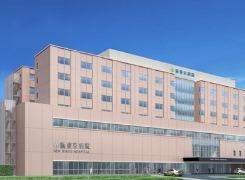 新東京病院の画像