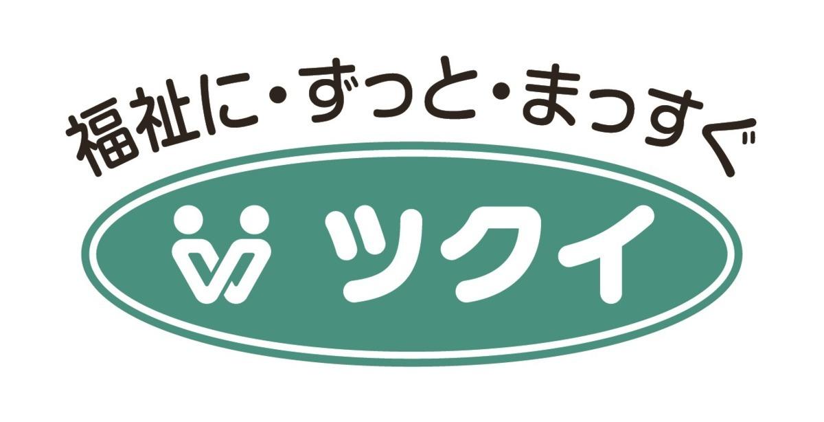 ツクイ宇都宮茂原の画像