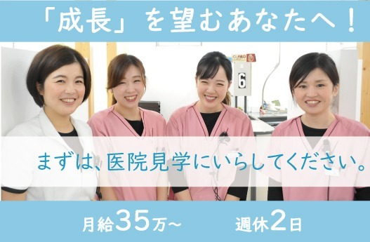 医療法人 古木歯科医院(歯科医師の求人)の写真: