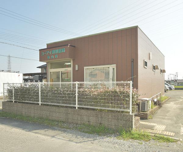 ユーアイ調剤薬局竜山店の画像