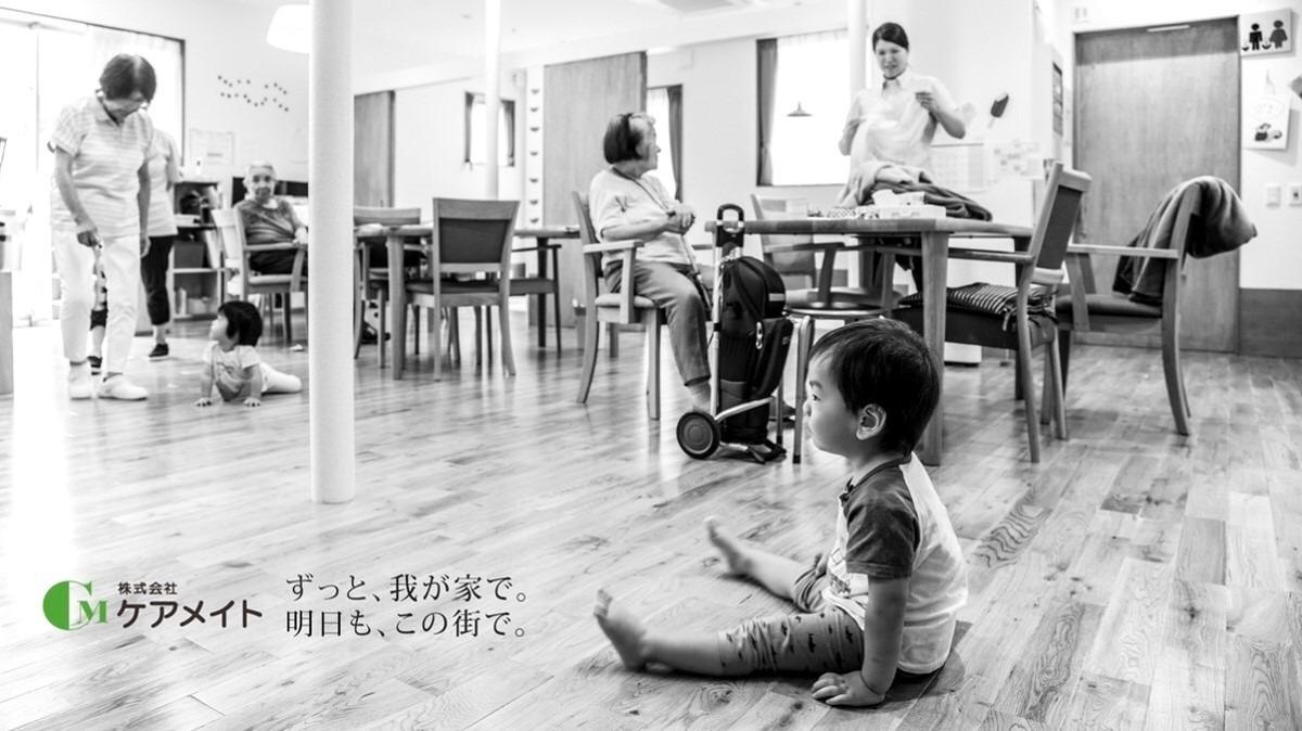 けめともの家・キッズ 西大井(保育補助の求人)の写真:
