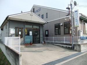 株式会社アーチメディカル メイキ薬局中野店の画像